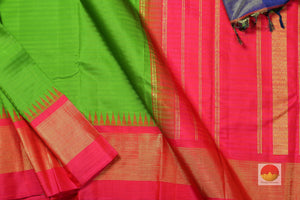border,body and pallu of ganga jamuna temple border  kanjivaram saree