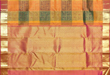 pallu detail of odiya style kanjivaram pure silk saree