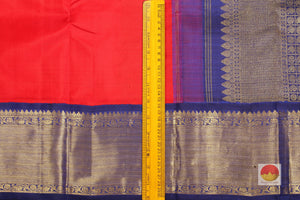 Traditional Design Handwoven Pure Silk Kanjivaram Saree - Pure Zari - PVSM 0918  1566 Archives