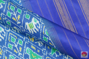 Pochampally Ikkat Silk Saree - Handwoven Pure Silk - PIK - 8 -1 Archivess
