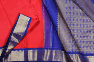 Traditional Design Handwoven Kanjivaram Pure Silk Saree - PVA 0418 1347 Archives