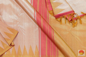 body, border and pallu of kanjivaram silk saree