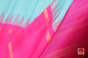 fabric detail and texture of silk yarn in  kanjivaram silk saree