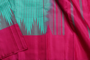 Temple Border Handwoven Kanjivaram Pure Silk Saree - No Zari - PVA 0418 1226 Archives