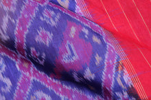 Panjavarnam Pochampally Silk Saree PPF 015