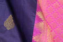 zari detail of  navy blue traditional design kanjivaram pure silk sari