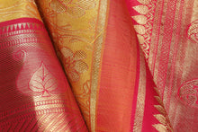 Traditional Design Handwoven Pure Silk Kanjivaram Saree - Bridal Saree - PBR 011 - Archives