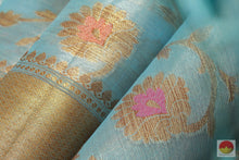 Load image into Gallery viewer, fabric detail of silk cotton saree