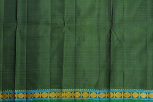Traditional Design Handwoven Pure Silk Kanjivaram Saree - No Zari - PVM 0518 1424 Archives