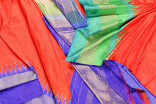 Panjavarnam Pochampally Silk Saree PPF 012
