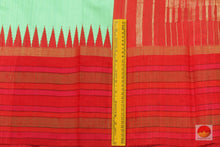border detail of  kanjivaram jute silk saree
