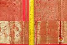 border detail of traditional design kanjivaram pure silk saree