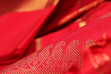fabric view of kanjivaram pure silk saree