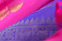 Panjavarnam Kanjivaram Silk Saree PVM 0318 1152 Archives