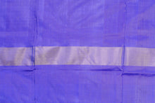 Zari band of pochampally silk saree