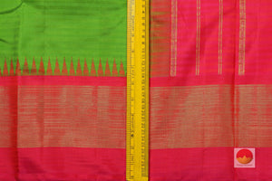 temple korvai border detail of kanjivaram pure silk saree