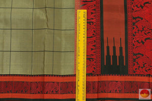 border details of kanchipuram silk saree