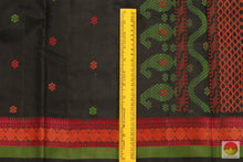 Load image into Gallery viewer, border detail of kanjivaram pure silk saree