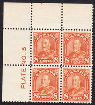 0172CA1708 - Canada #172 Plate Block - UNLISTED