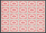 0064NS1801 - NSC16 - Mint Sheet