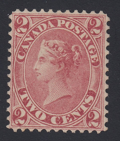 0020CA1712 - Canada #20v Mint, 'Dash in right 2' Variety