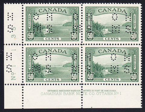 0305CA1708 - Canada O244 - Mint Plate Block - UNLISTED