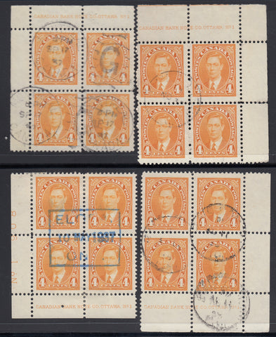 0234CA1801 - Canada #234 Plate Block Matched Set
