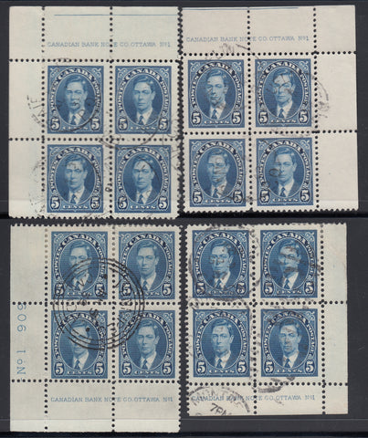 0235CA1801 - Canada #235 Plate Block Matched Set