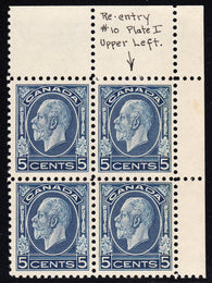 0199CA1708 - Canada #199i - Mint Major Re-Entry Corner Block of 4