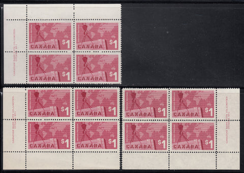 0411CA1807 - Canada #411, 411i Plate Block Set of 3
