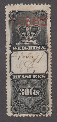 0005WM1712 - FWM5 - Used - Deveney Stamps Ltd. Canadian Stamps