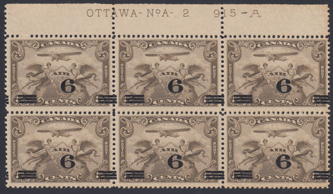 0003CA1805 - Canada C3i - Mint Plate Block of 6 'Swollen Breast' Variety