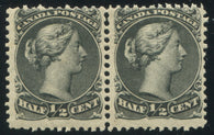 0021CA2008 - Canada #21, 21iv - Mint Pair, 'Spur' Variety