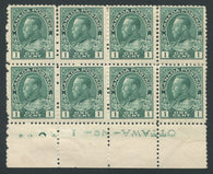 0104CA1710 - Canada #104 Plate Block of 8 - UNLISTED