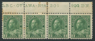 0107CA1710 - Canada #107 Plate Strip of 4