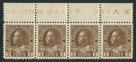 0108CA1710 - Canada #108c Plate Strip of 4