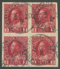 0138CA1708 - Canada #138 Imperf Block of 4