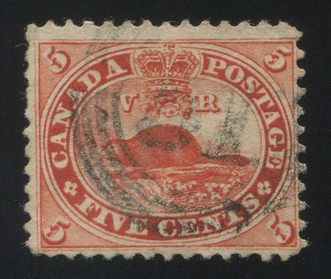 0015CA1709 - Canada #15vii - Used 'Rock in Waterfall' Variety