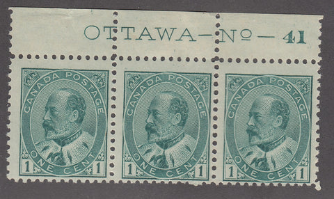 0089CA1711 - Canada #89 Plate Strip of 3