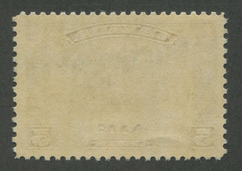 0002CA1707 - Canada C2 - Mint - Deveney Stamps Ltd. Canadian Stamps