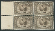 0002CA1710 - Canada C2 - Mint Plate Block - Deveney Stamps Ltd. Canadian Stamps