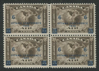 0004CA1708 - Canada C4 - Mint Block of 4