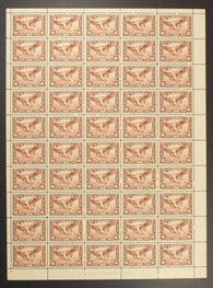 0005CA1710 - Canada C5 - Mint Sheet - Deveney Stamps Ltd. Canadian Stamps