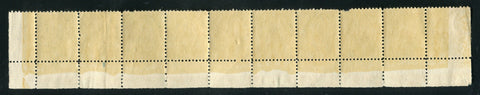 0157CA1708 - Canada MR1 - Mint Lathework Strip of 10