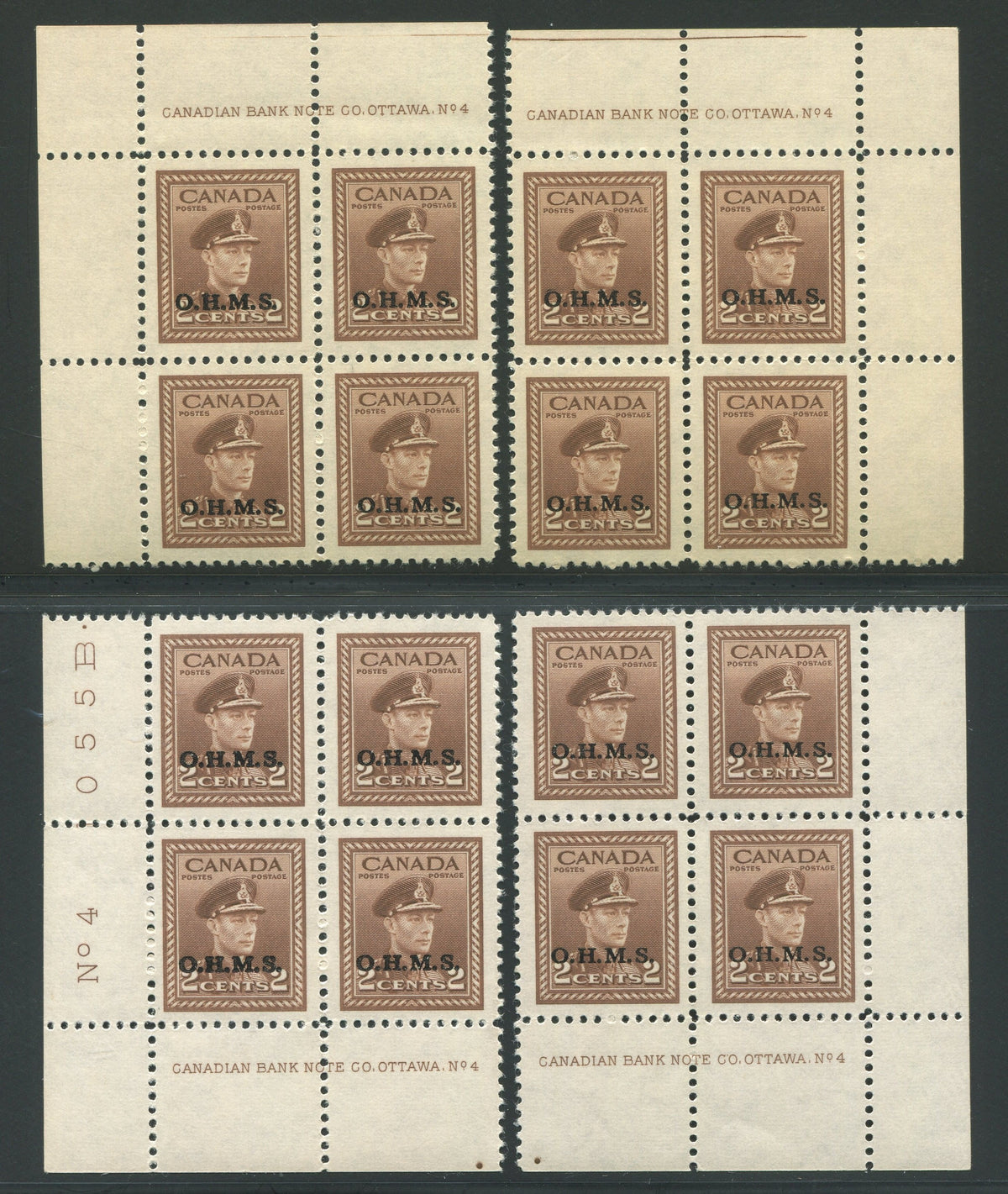 0349CA1709 - Canada O2 - Mint Plate Block Matched Set