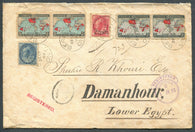 0069CA1908 - #69, 79, 85/86 on Foreign Destination Cover