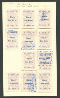 0001AL1709 - AL1 - Used Partially Reconstructed Sheet - Deveney Stamps Ltd. Canadian Stamps