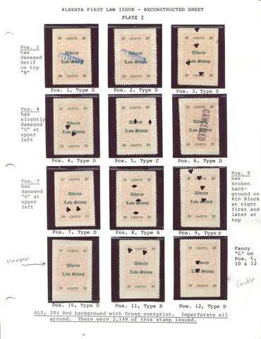 0005AL1709 - AL5 - Used Reconstructed Sheet - Deveney Stamps Ltd. Canadian Stamps