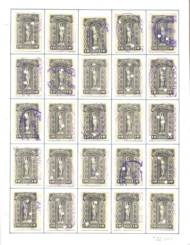 0032BC1709 - BCL32 - Used Reconstructed Sheet