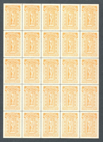 0038BC1709 - BCL38 - Mint Sheet of 25